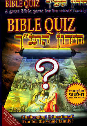Bible quiz software, Bible trivia